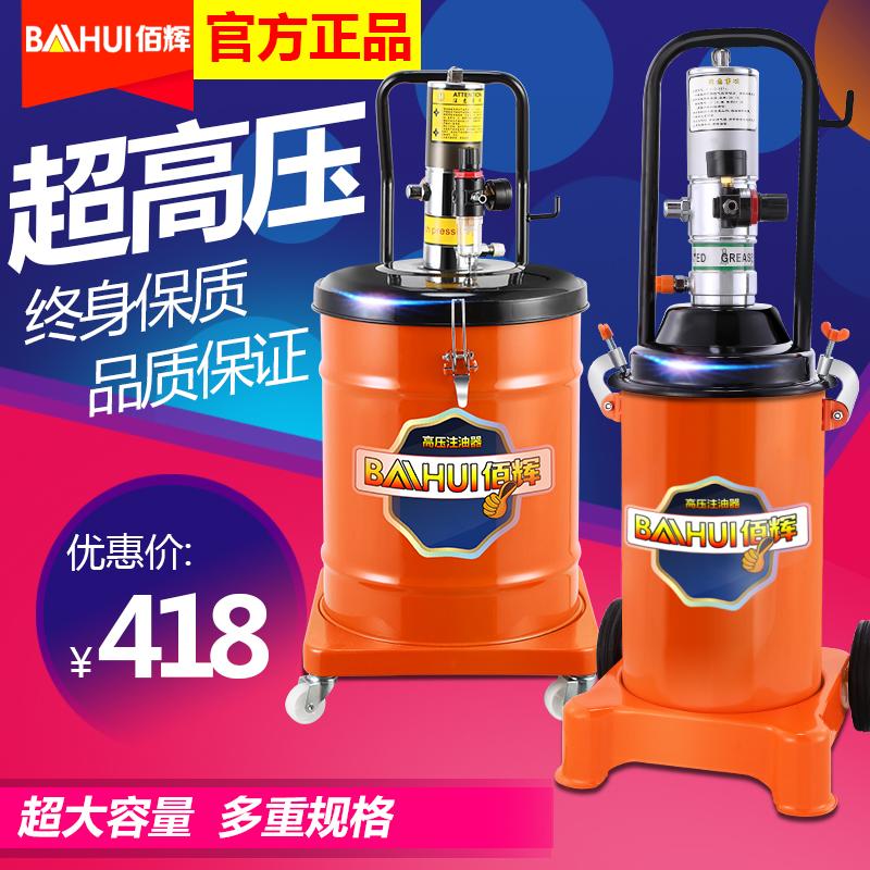 Ян-Хуэй Пневматический высокая Пресс масляный масляный пистолет Oiler высокая Насосный насос масляного насоса с масляным насосом
