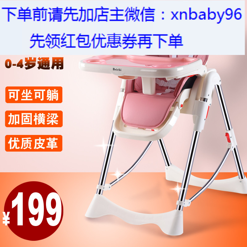 Children dining chair baby dining chair multifunction portable collapsible baby eat meals seat lightweight adjustable foot high