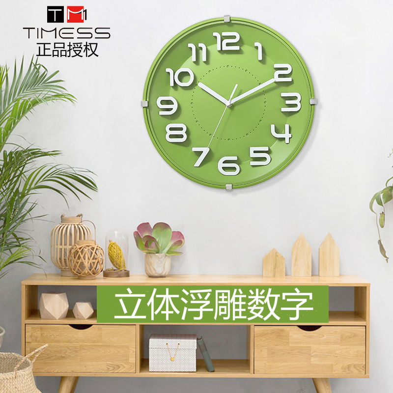 TIMESS钟表挂钟客厅家用时尚时钟创意简约大气挂表挂墙电子石英钟