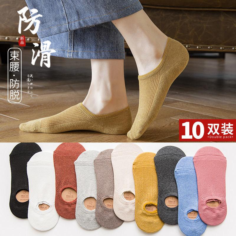 袜子女韩版短袜ins女士可爱日系防臭棉袜硅胶防滑隐形不掉跟船袜