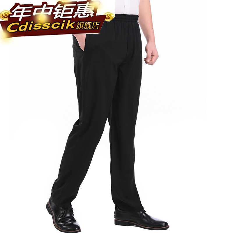 Ice silk cotton ice silk summer mens business casual pants loose straight tube long pants dad middle-aged mens pants thin
