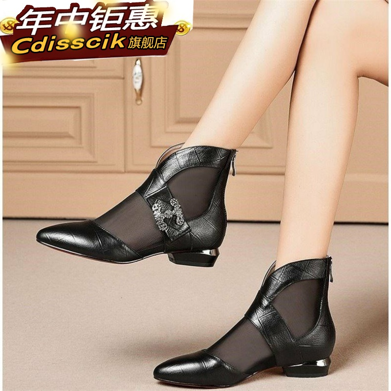 Cool boots girl spring and summer 2020 new style net boots pointed point flat bottom mesh short boots women hollow belt buckle Baotou cool shoes