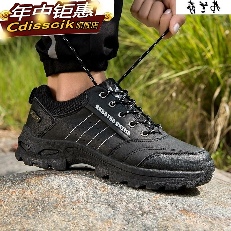 Construction site labor shoes wear resistant work shoes waterproof four season migrant workers light shoes special labor protection shoes for male welders