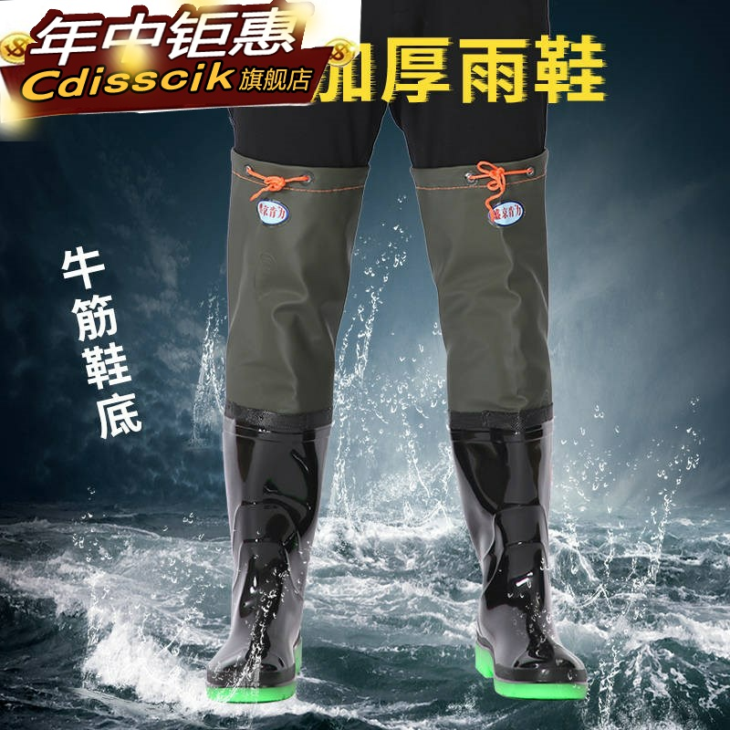 Over knee rain shoes for men and women with thickened soles for fishing