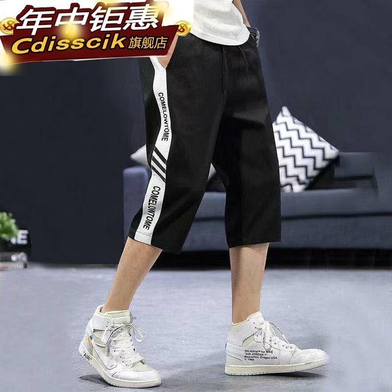 男性用アウトドアパンツ7分夏ファッションカジュアルパンツ韓国語版学生パンツ5分男性用薄手がゆったりしています。
