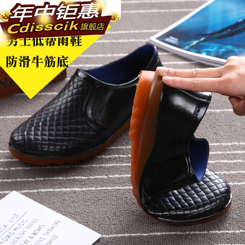 Summer low top fashionable short tube rain shoes leisure antiskid work rain boots mens kitchen water shoes car washing shoes waterproof rubber shoes
