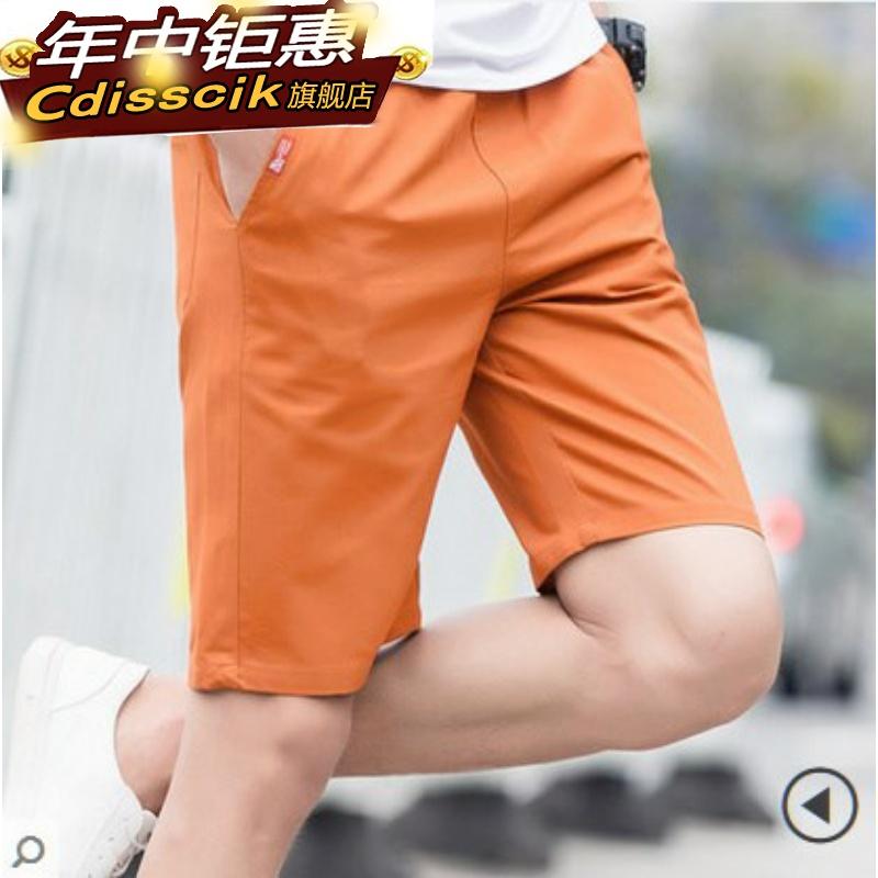 夏季薄款修身休闲裤裤子男士短裤五分中裤装潮学生韩版马裤沙滩裤
