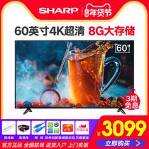 655560英寸超高清4K人工智能wifi网络液晶电视机夏普Sharp
