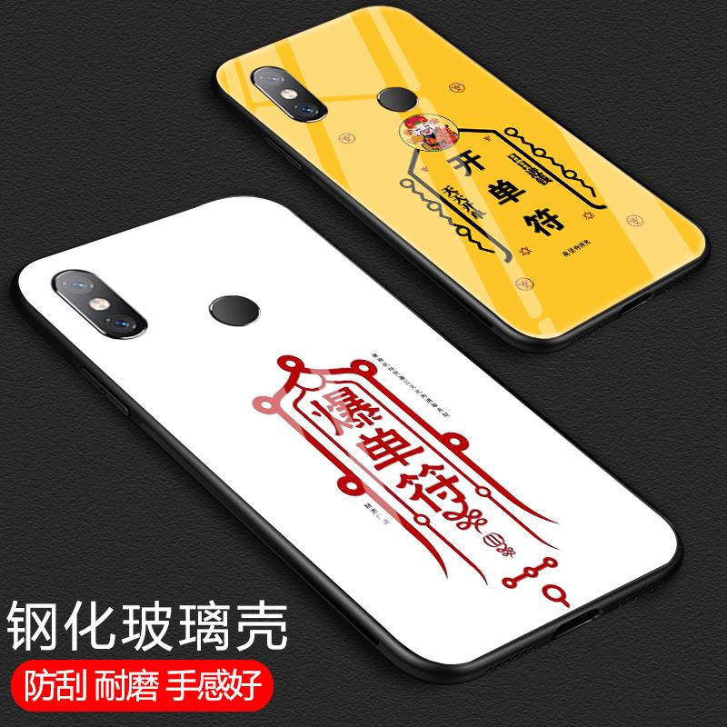 小米cc9e 8青春探索版屏幕软手机壳需要用券