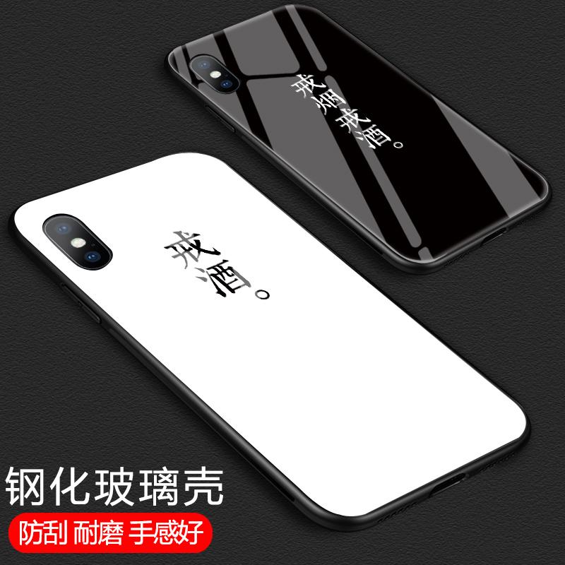 苹果x钢化玻璃iphonexsmax手机壳ke镜面xr保护套个性创意全包软硅胶挂
