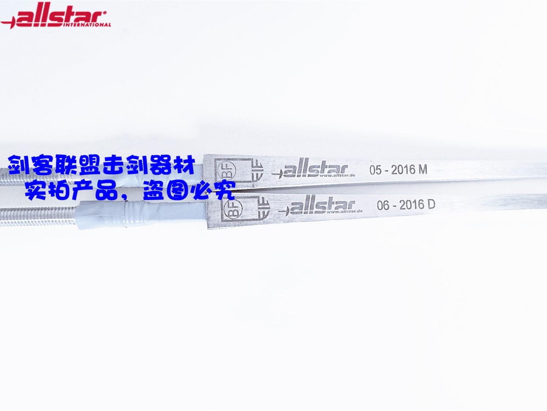 Товар в наличии Германия импортировала оборудование для фехтования - Allstar BF-FIE для взрослых Marakon steel electric foil sword полосатый