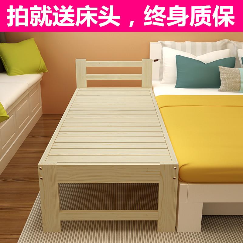 加宽床拼接床定制儿童床带护栏单人床实木床加宽拼接加床拼床定做