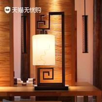 现代中式禅意复古书房客厅暖光装饰台灯卧室床头灯LED新中式台灯