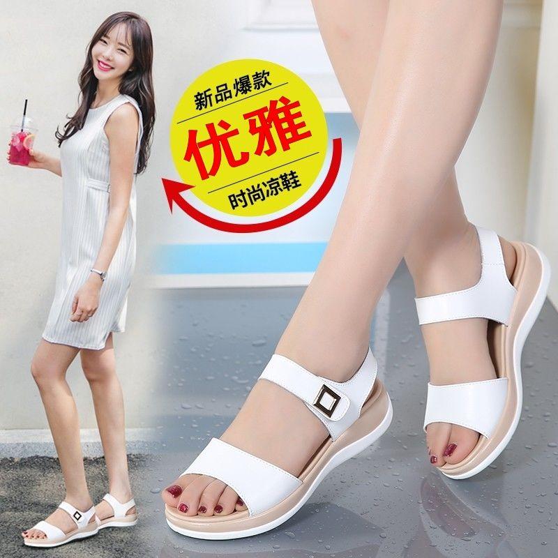 2019夏季新款百搭平底凉鞋女士软底孕妇平跟休闲舒适防滑女鞋15