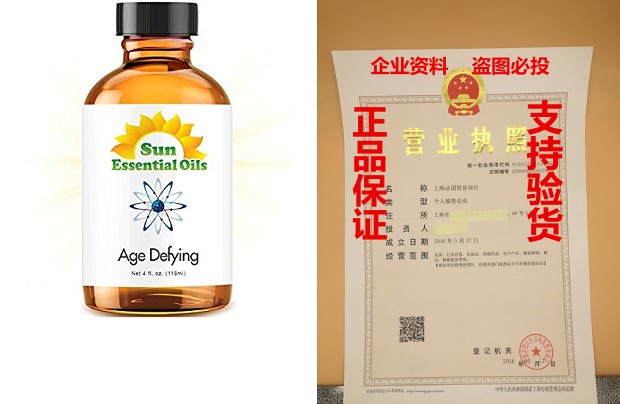 Age Defy Blend - Large 4 ounce Best Essential Oil (Compares