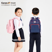 Kara sheep kindergarten schoolbag baby children's bag load reduction shoulder protection backpack men's and women's new trend children's schoolbag Kara sheep children's backpack bag cx6109