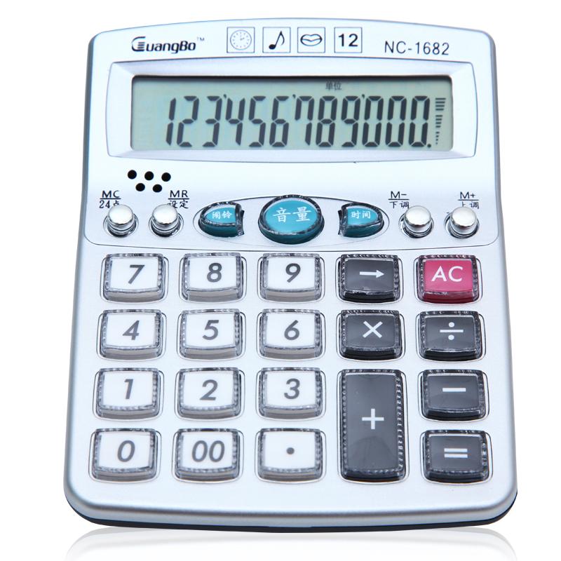 Калькуляторы Артикул 563922152149