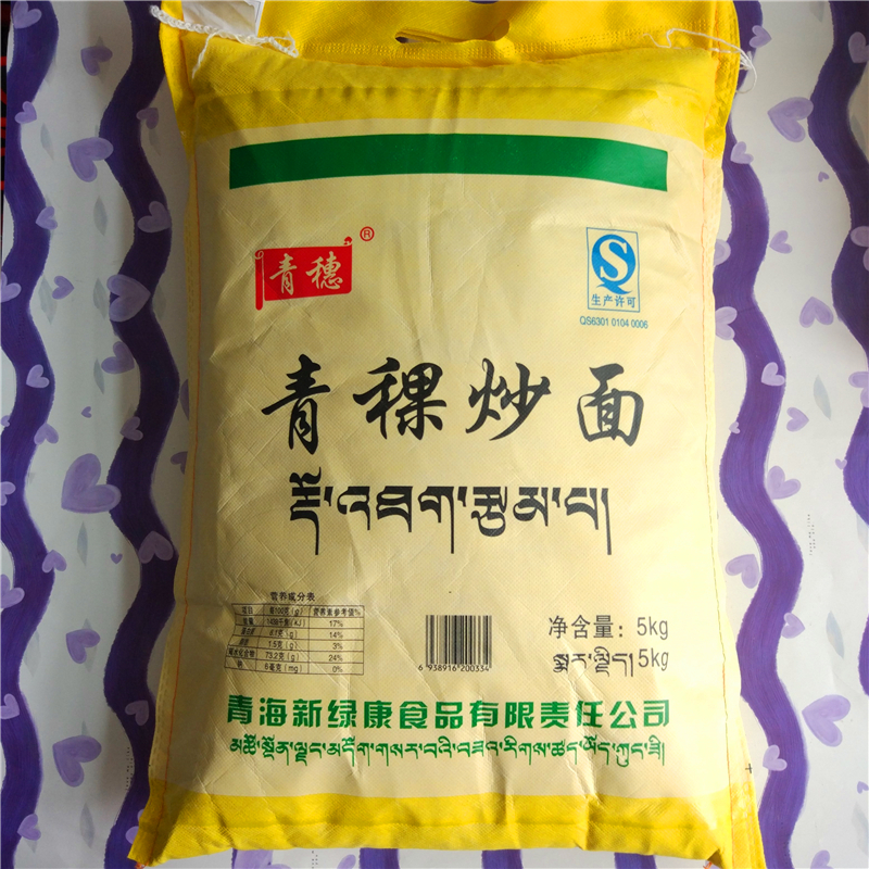 10 kg package mail Qinghai specialty highland barley fried flour / cooked highland barley fried noodles Zanba powder / Zanba cooked highland barley Cereals