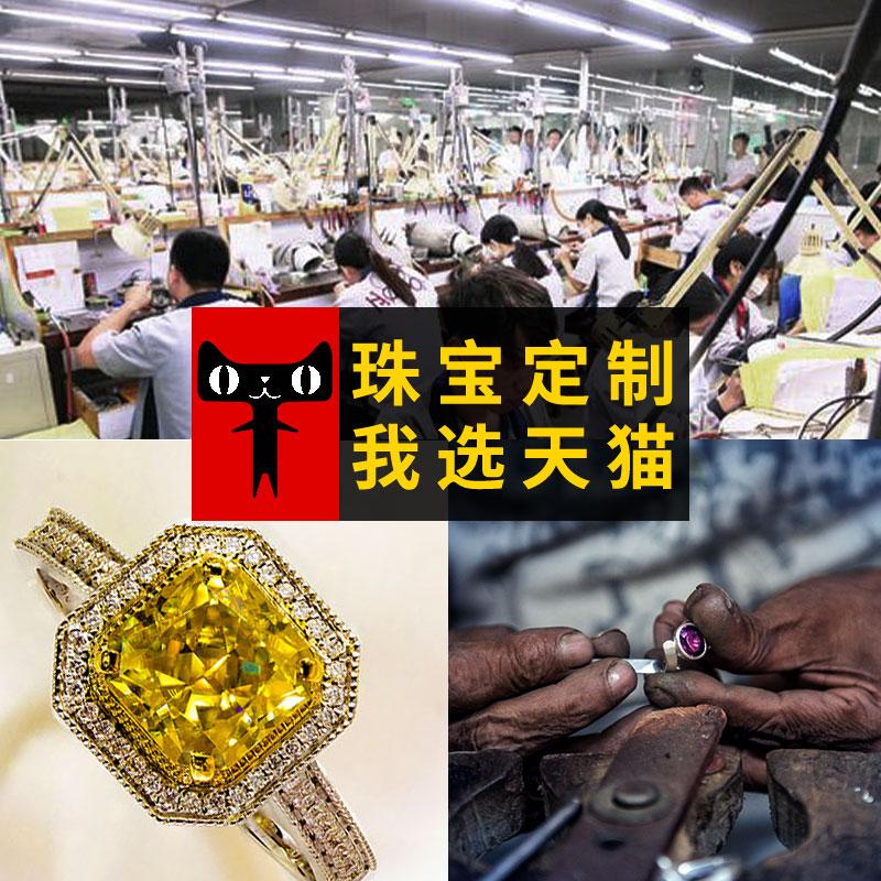 Qianfu 18K white gold inlaid ring / clavicle chain / Pendant / Earring / Bracelet
