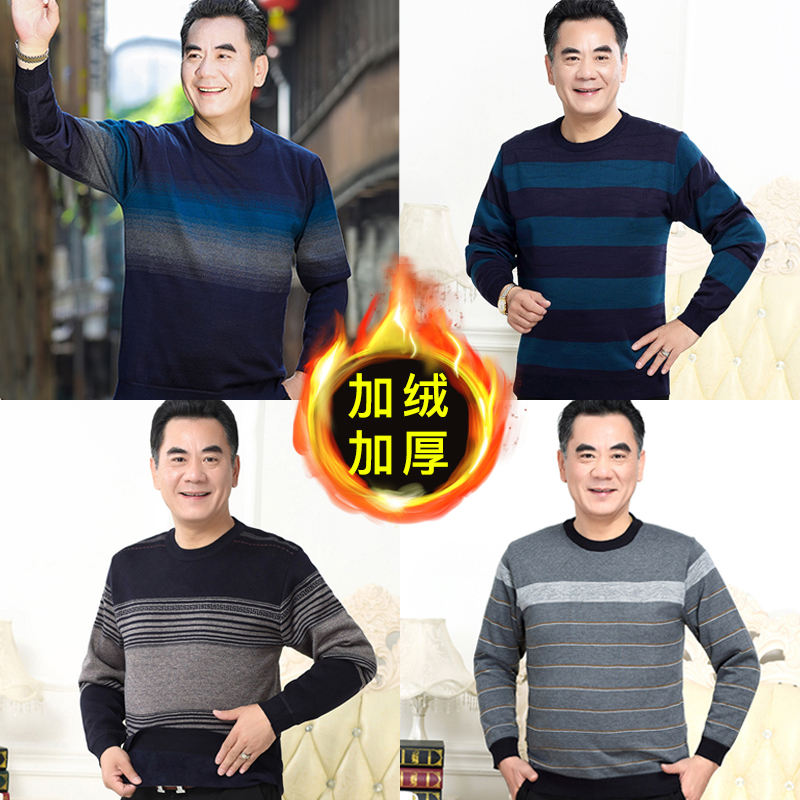 Fathers sweater Plush round neck middle aged and old peoples clothes middle aged and long sleeves
