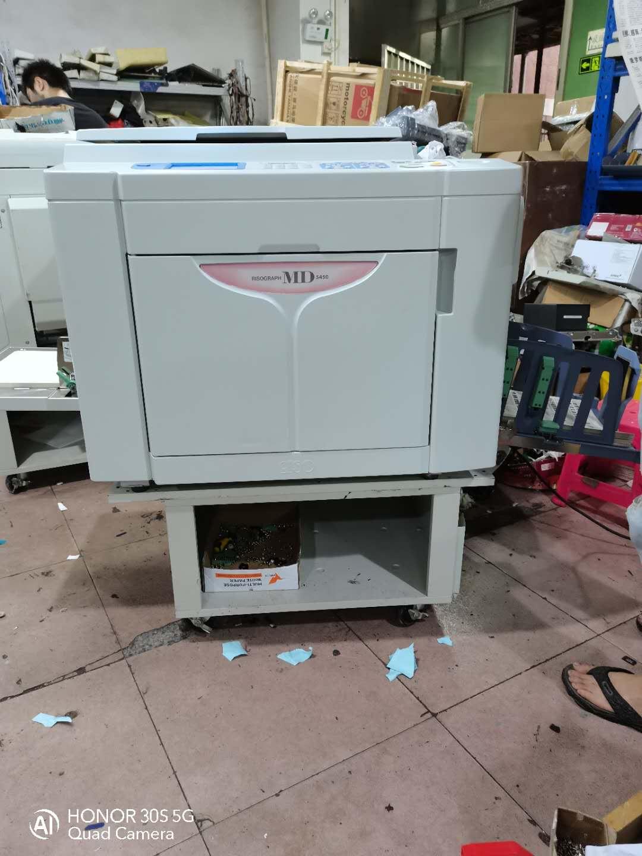 特价 二手理想RV一体化速印机 MD5450/MZ730双滚筒机器双色B4幅面