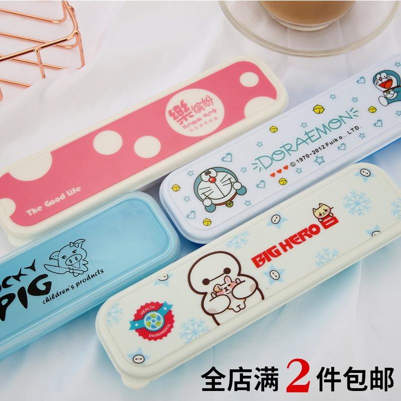 Portable travel storage box cute cartoon chopsticks spoon box pen case cosmetic box PP student tableware box