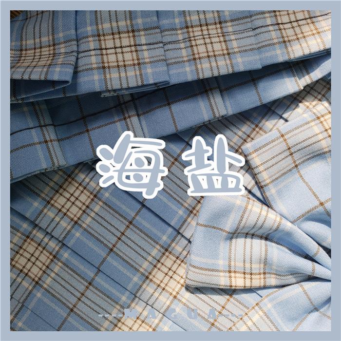 现货 海盐原创正版 jk制服格裙 百褶裙半身裙正统制服馆jk制服裙15.00元包邮