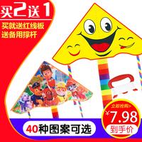 Купите два в подарок детские Как долго является кайтом мультфильма хвост Команда Треугольника Piggy Wangwang плафон Бриз легко летать бесплатная доставка по китаю