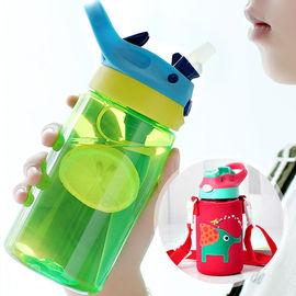 高档儿童吸管水杯防漏夏季学饮杯水壶幼儿园喝水小学生便携防摔杯