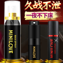 Male spray Mist Indian God oil male and female adult male and female housekeeping common passion utensils Carnival other health products
