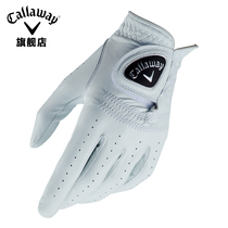 Callaway Carraway Golf Gloves Golf Mens sheepskin gloves single left hand practice gloves