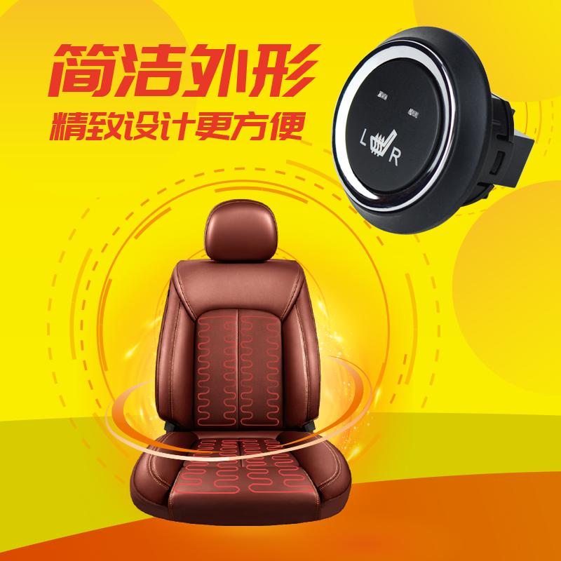 汽车座椅加热改装通用坐垫12V电冬季座垫电子按键碳纤维团购打折