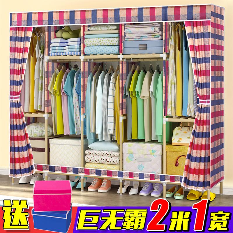 Двойной дерево легко гардероб ткань сложить ткань гардероб арматура хранение сборка простой современный экономического типа гардероб