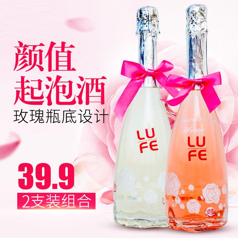 玫瑰瓶底颜值桃红甜香槟酒水果味起泡酒少女气泡网红酒750ml2支装