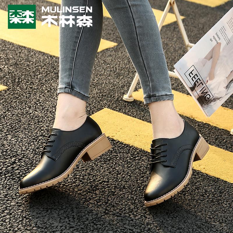 木林森木林森女鞋2019春季新款英伦复古布洛克鞋学生文艺小皮鞋