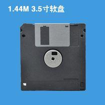 。适用原装[日本]产电脑软盘1.44M3.5寸磁盘 A盘 通用一件一片 拒绝翻新