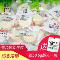 新西兰干吃奶片儿童孕妇休闲零食奶贝奶片独立包装送玩具