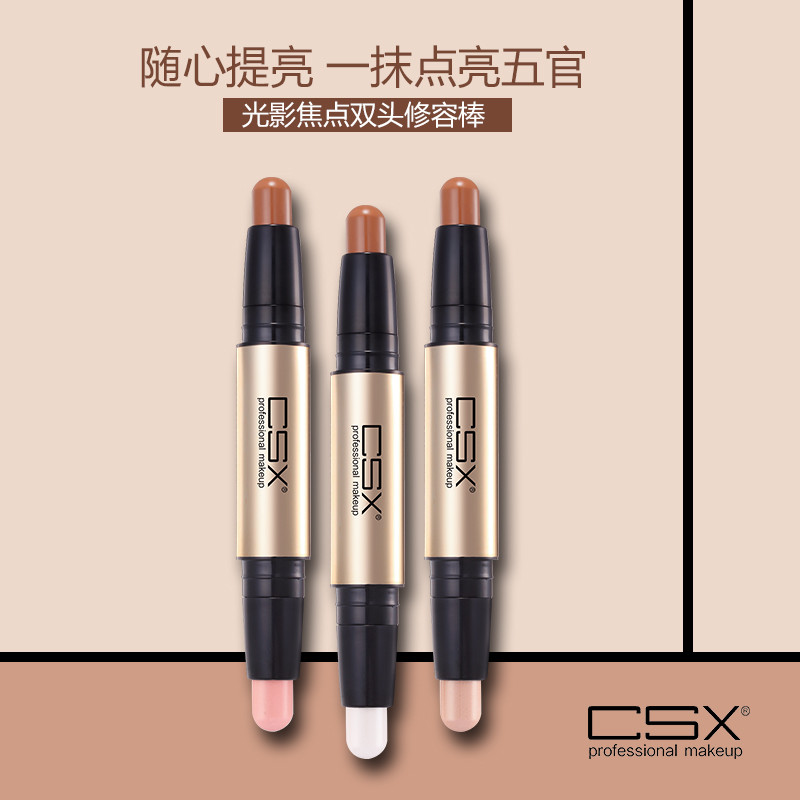 CSX make-up, light and shadow focus, double head repair clubs, high gloss, dual-use silhouette powder, bright nose, shadow pen, concealer.