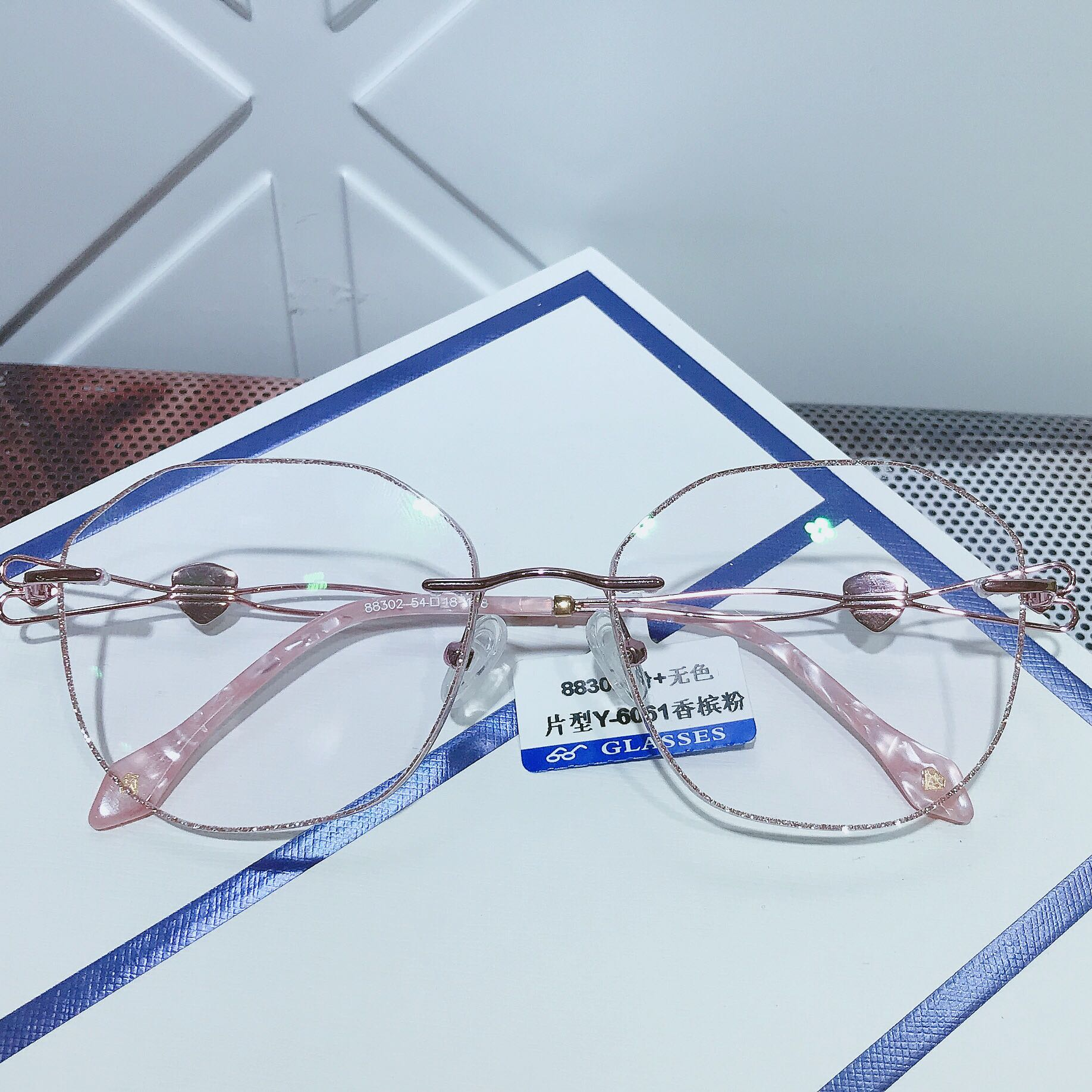 2020 new frameless spectacle frame beauty flat lens with pearlescent edge womens ultra light myopic lens mens trendy big face looks thin