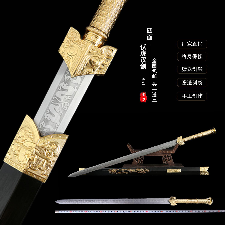 Специальное предложение дракон весна городской дом обоюдоострый меч один китайский меч ручной работы жесткий меч долго меч холодный солдаты устройство противо тело нож меч подлинный закрыты край