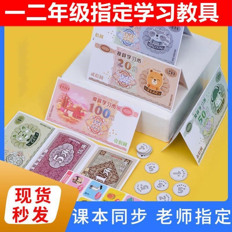 Китайские деньги Артикул 643320390083