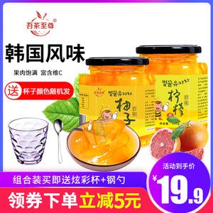 领5元券购买【送杯+勺】吾至尊柚子茶果味茶共