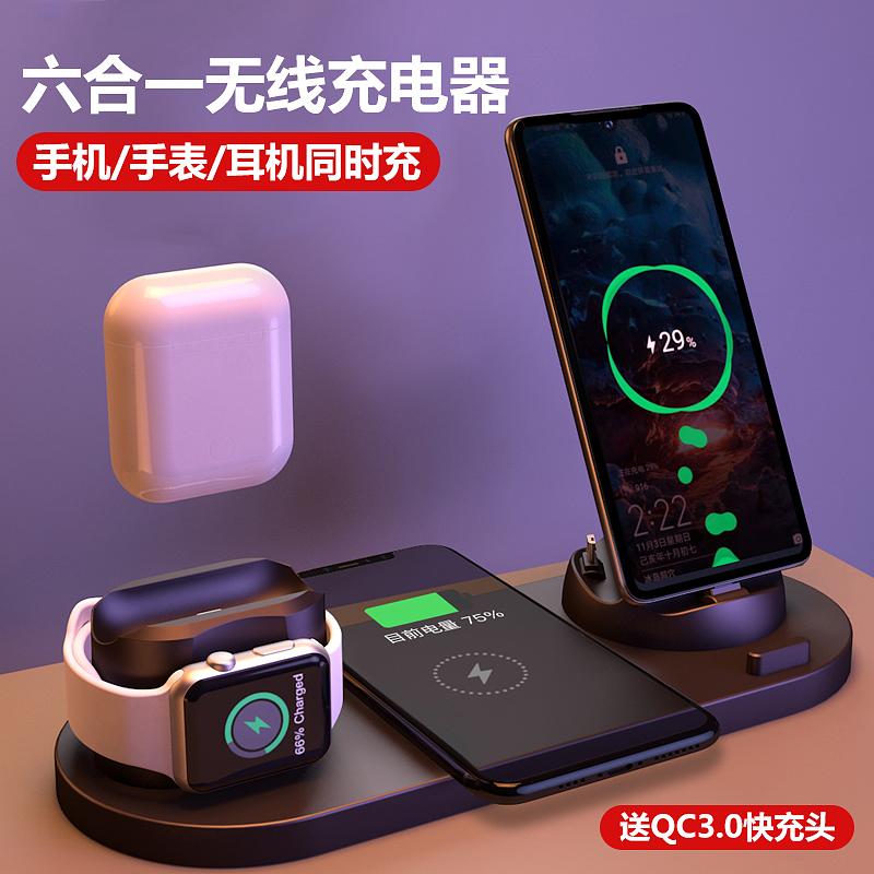 适用苹果手机无线充电器iPhone11专用苹果手表apple iwatch5/4/3/