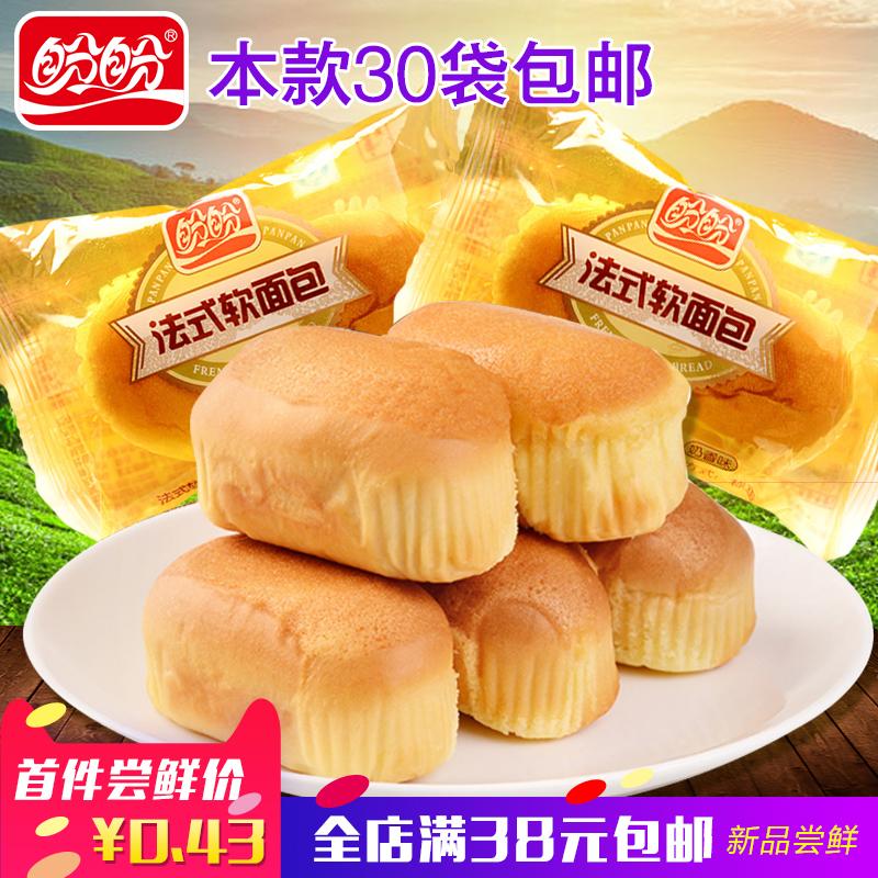 盼盼法式软面包营养早餐面包食品点心糕点网红休闲零食批发整箱