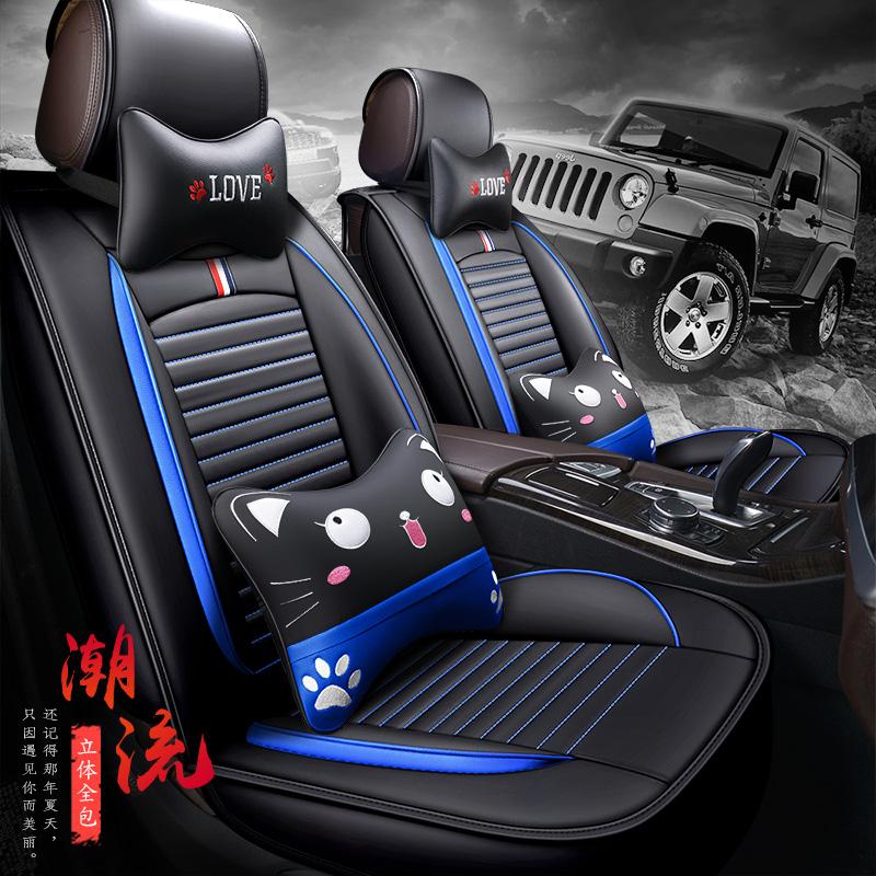 轿车专用小汽车座套四季专用全皮透气全包夏季春季座套3D全皮车套