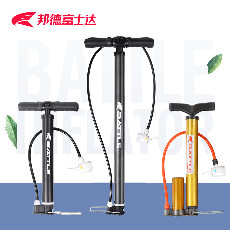 自行车高压打气筒泵便携小迷你篮球足球充气筒桶电瓶车家用摩托车