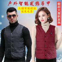 智能充电加热马甲自发热电热背心男女电暖衣服棉衣保暖马夹全身冬