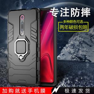 k20pro硅胶保护套红米7全包硬壳小米支架 适用于红米note7 note7pro手机壳note8 note8pro防摔Redmi K20