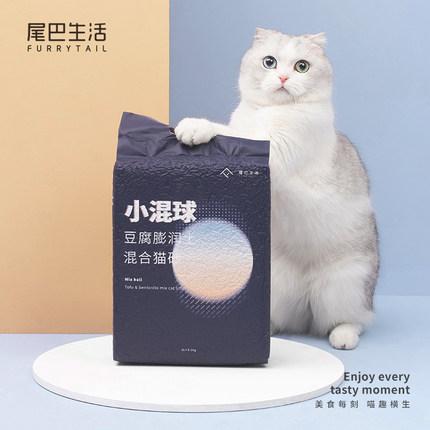 furrytail尾巴生活小混球混合膨润土豆腐砂猫砂除臭猫沙5.27发货