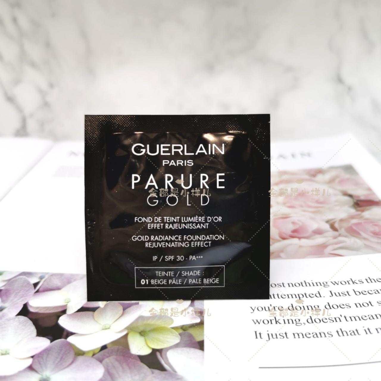 Guerlain diamond drill liquid foundation sample Korean duty-free shop purchasing Guerlain Guerlain new foundation repair experience
